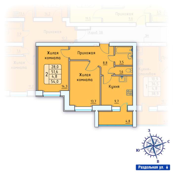 Планировка квартиры (помещения) 102                                                         , Позиция 3.