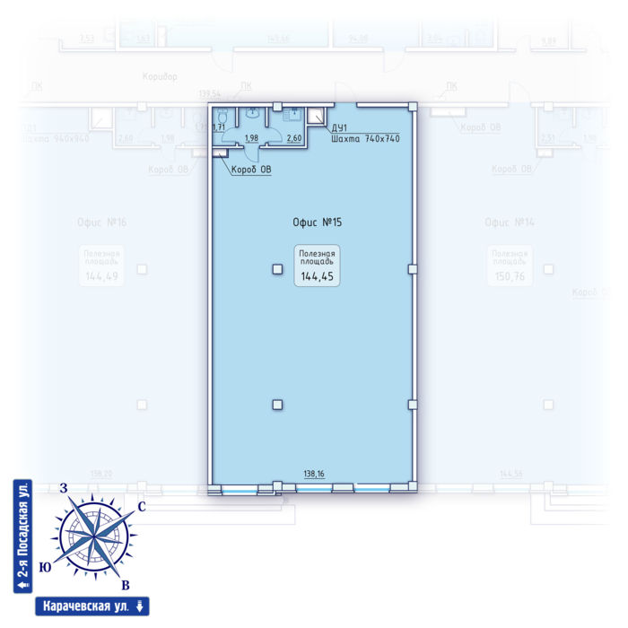 Планировка квартиры (помещения) 15                                                         , ЖК «Зенит» Коммерческие помещения