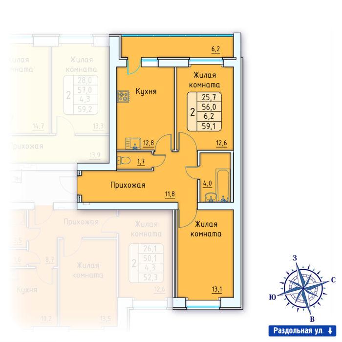 Планировка квартиры (помещения) 20                                                         , Позиция 3.