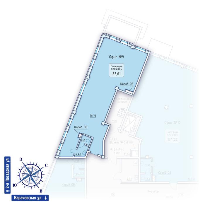 Планировка квартиры (помещения) 9                                                         , ЖК «Зенит» Коммерческие помещения