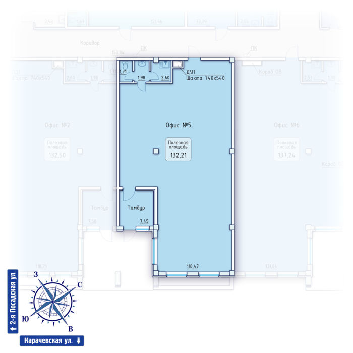 Планировка квартиры (помещения) 5                                                         , ЖК