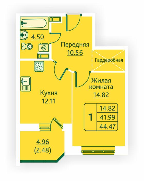 Планировка квартиры (помещения) 4                                                         , ЖК «Овсянниковская Поляна»