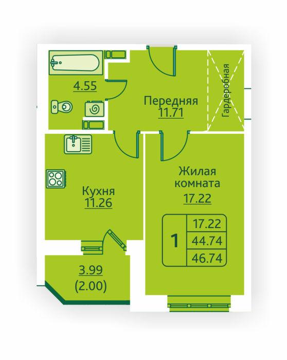 Планировка квартиры (помещения) 6                                                         , ЖК «Овсянниковская Поляна»