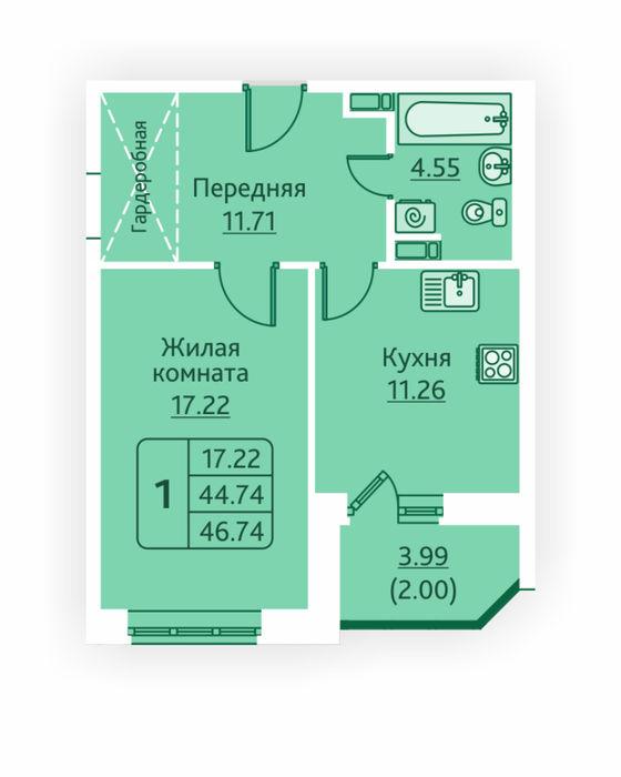 Планировка квартиры (помещения) 151                                                         , ЖК «Овсянниковская Поляна»