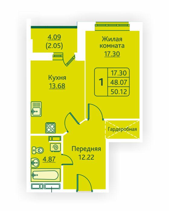 Планировка квартиры (помещения) 7                                                         , ЖК «Овсянниковская Поляна»