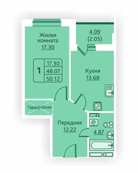 Планировка квартиры (помещения) 156                                                         , ЖК «Овсянниковская Поляна»