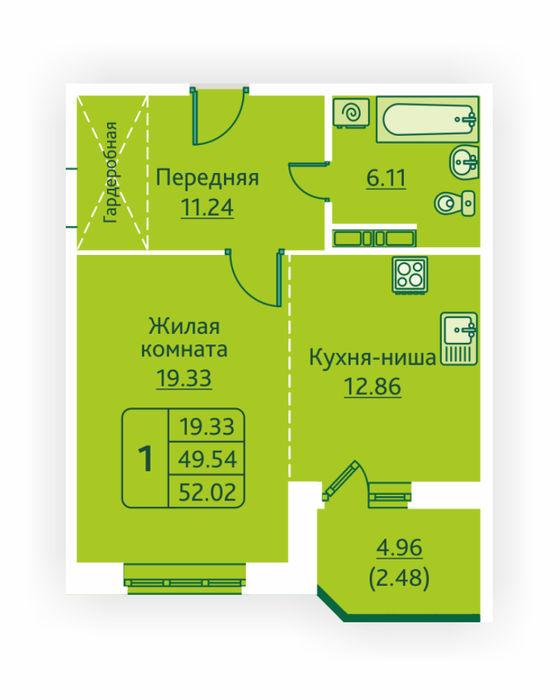 Планировка квартиры (помещения) 11                                                         , ЖК «Овсянниковская Поляна»