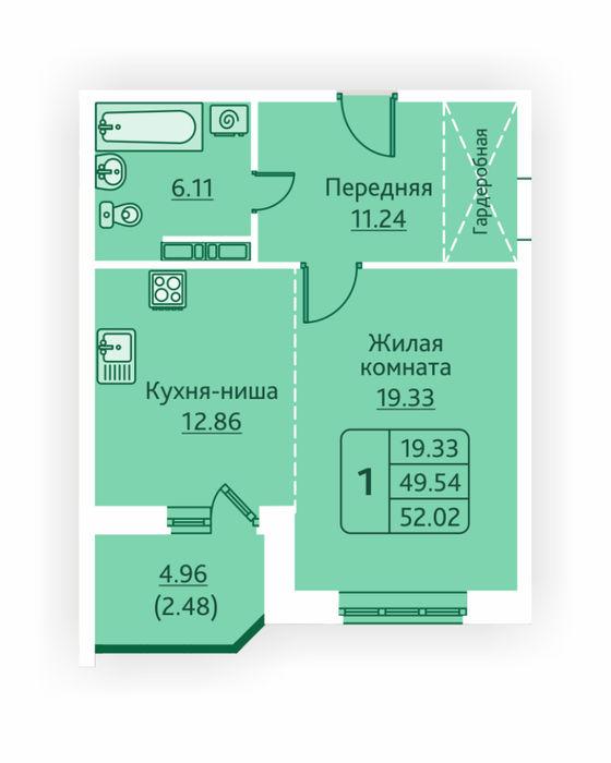 Планировка квартиры (помещения) 152                                                         , ЖК «Овсянниковская Поляна»