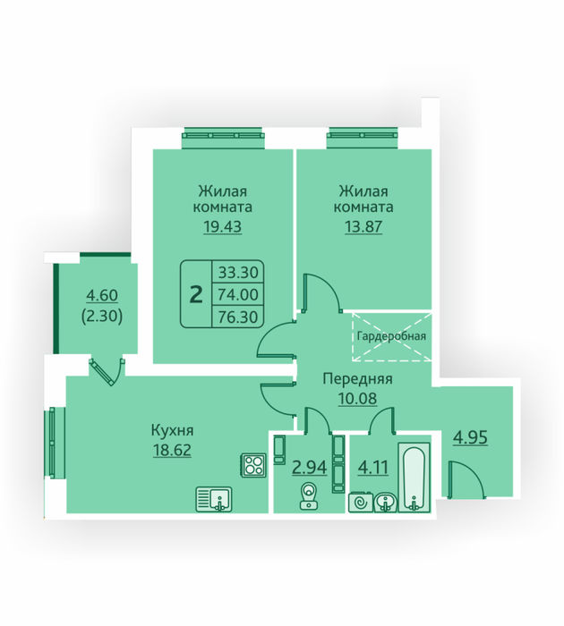 Планировка квартиры (помещения) 155                                                         , ЖК «Овсянниковская Поляна»