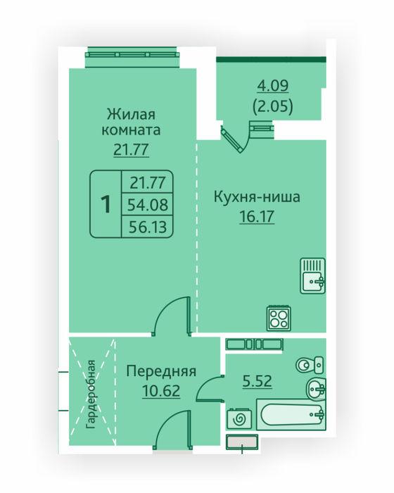 Планировка квартиры (помещения) 14                                                         , ЖК «Овсянниковская Поляна»
