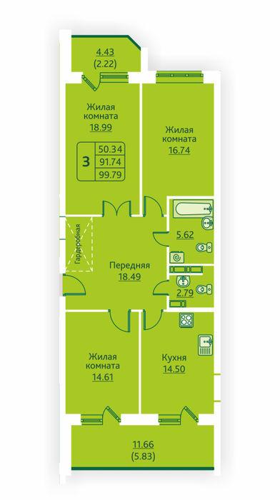 Планировка квартиры (помещения) 158                                                         , ЖК «Овсянниковская Поляна»