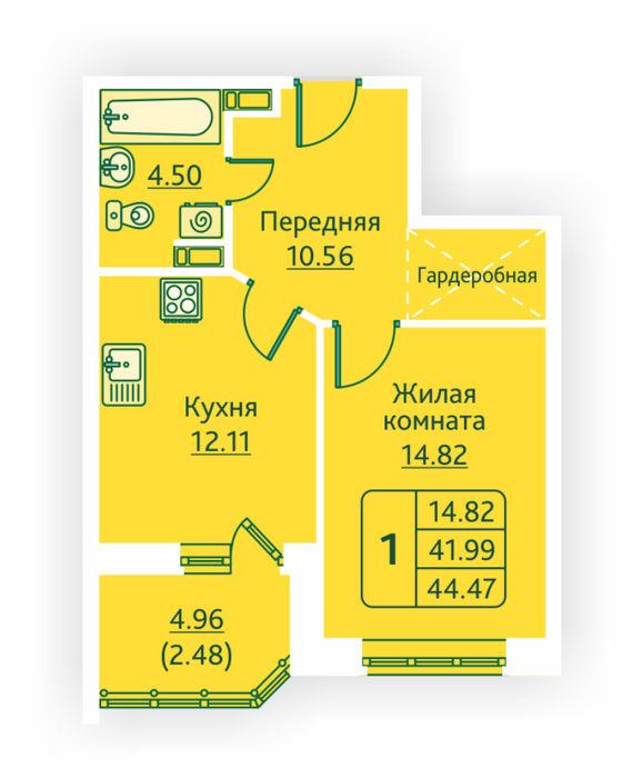 Планировка квартиры (помещения) 130                                                         , ЖК «Овсянниковская Поляна»
