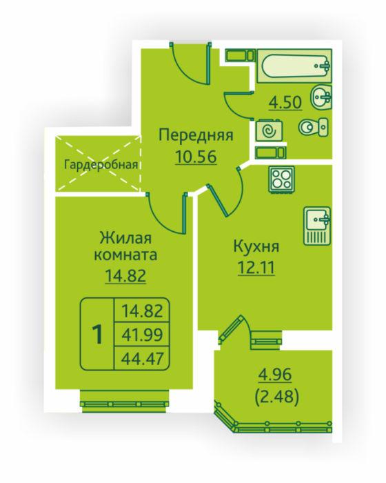 Планировка квартиры (помещения) 281                                                         , ЖК «Овсянниковская Поляна»