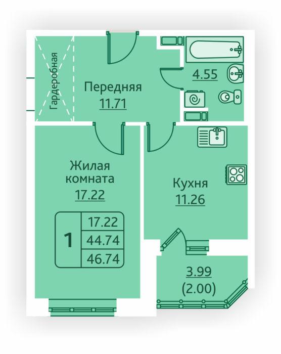 Планировка квартиры (помещения) 295                                                         , ЖК «Овсянниковская Поляна»