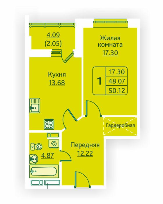 Планировка квартиры (помещения) 127                                                         , ЖК «Овсянниковская Поляна»