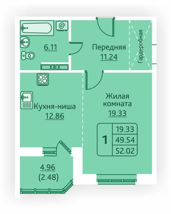 Планировка квартиры (помещения) 280                                                         , ЖК «Овсянниковская Поляна»
