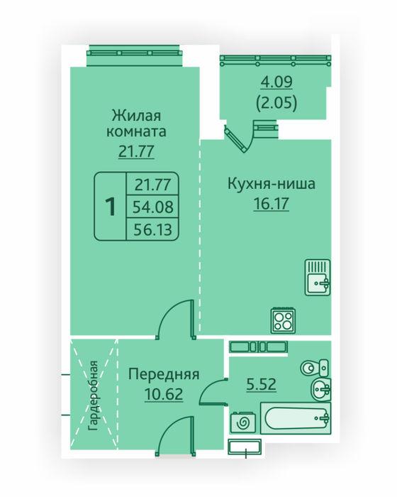 Планировка квартиры (помещения) 134                                                         , ЖК «Овсянниковская Поляна»