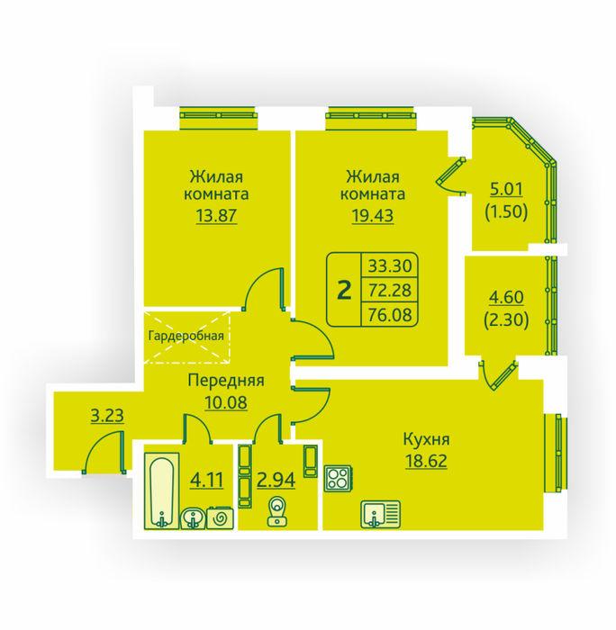 Планировка квартиры (помещения) 136                                                         , ЖК «Овсянниковская Поляна»