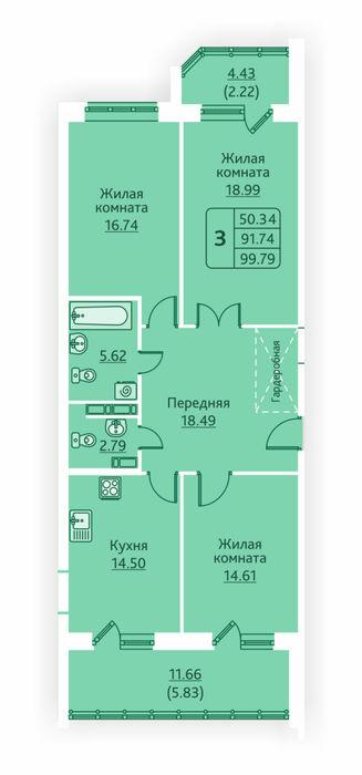 Планировка квартиры (помещения) 149                                                         , ЖК «Овсянниковская Поляна»