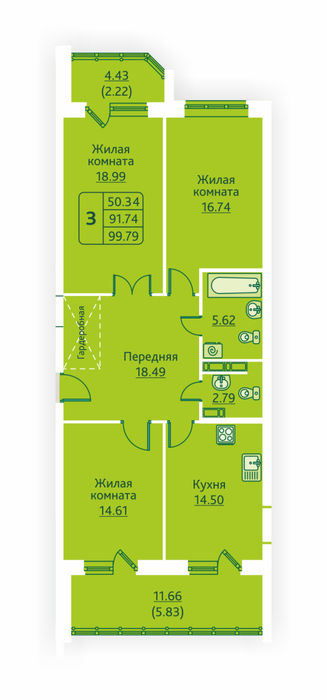 Планировка квартиры (помещения) 286                                                         , ЖК «Овсянниковская Поляна»