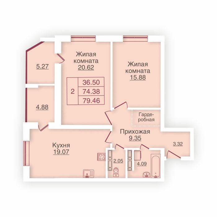 Планировка квартиры (помещения) 1                                                         , ЖК «Панорама»