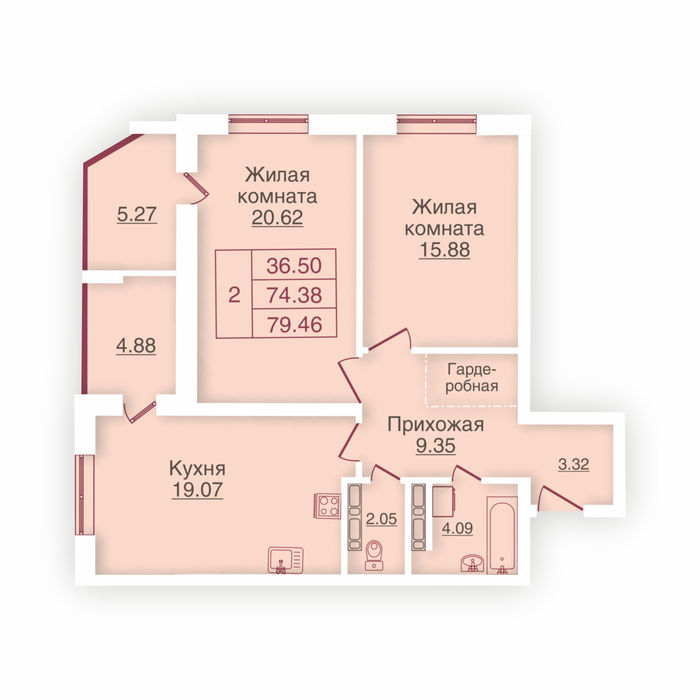 Планировка квартиры (помещения) 6                                                         , ЖК «Панорама»