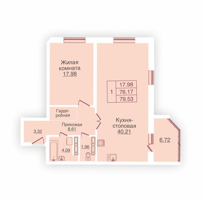 Планировка квартиры (помещения) 137                                                         , ЖК «Панорама»