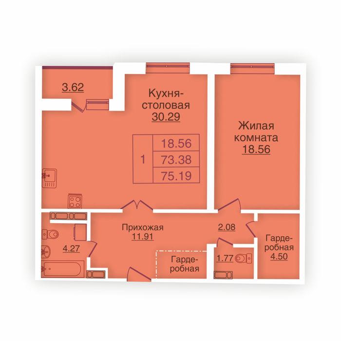 Планировка квартиры (помещения) 50                                                         , ЖК «Панорама»