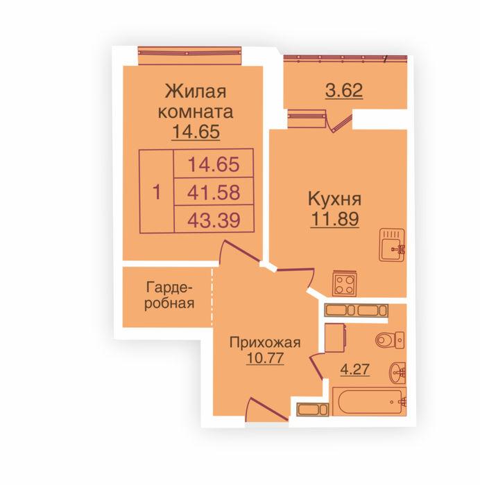 Планировка квартиры (помещения) 112                                                         , ЖК «Панорама»