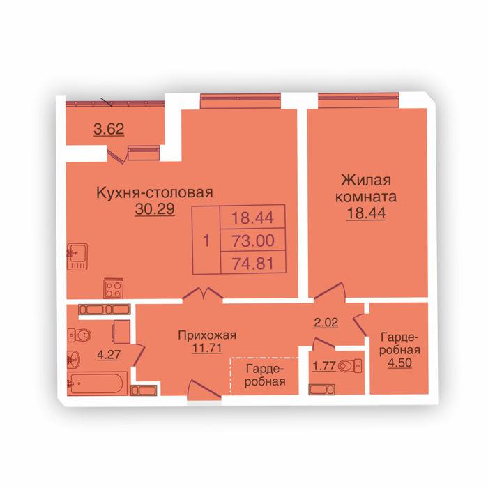 Планировка квартиры (помещения) 99                                                         , ЖК «Панорама»