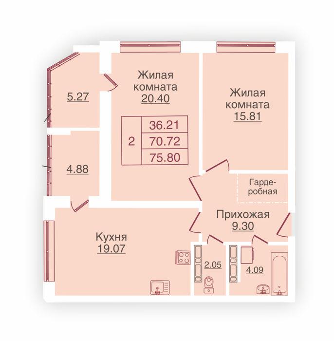 Планировка квартиры (помещения) 97                                                         , ЖК «Панорама»