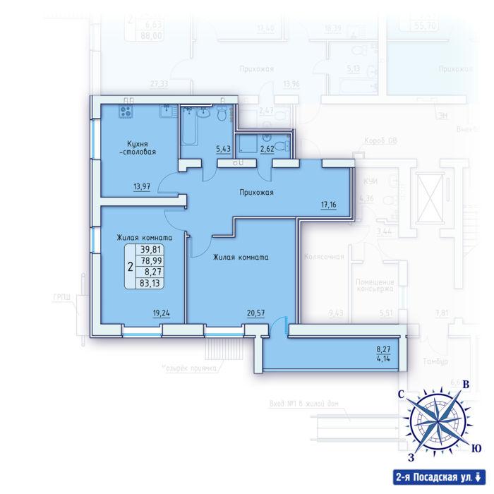 Планировка квартиры (помещения) 1                                                         , ЖК «Зенит»