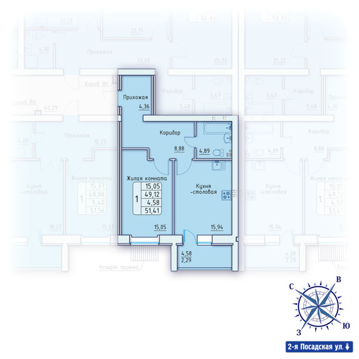 Планировка квартиры (помещения) 5                                                         , ЖК «Зенит»
