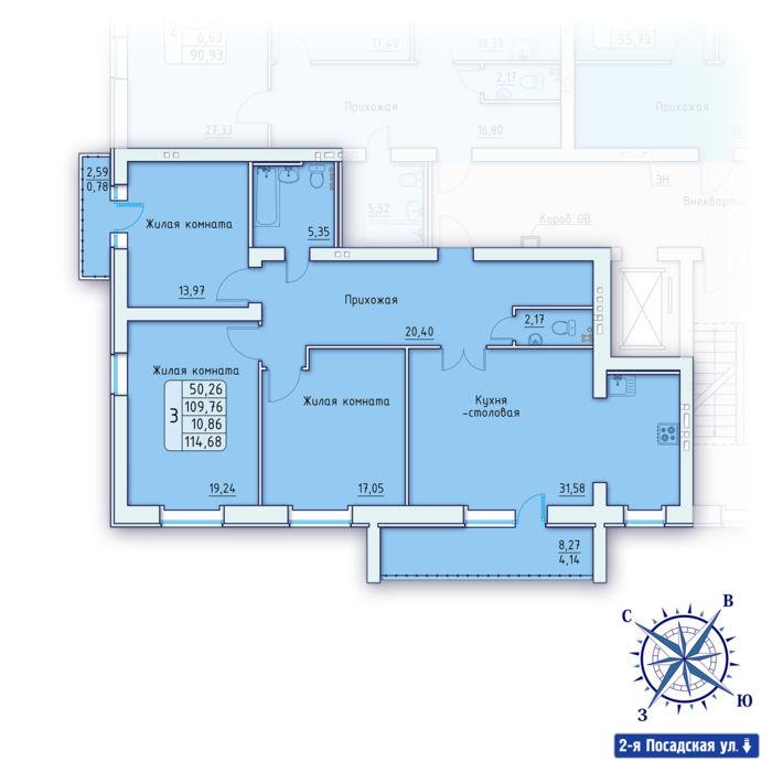 Планировка квартиры (помещения) 17                                                         , ЖК «Зенит»