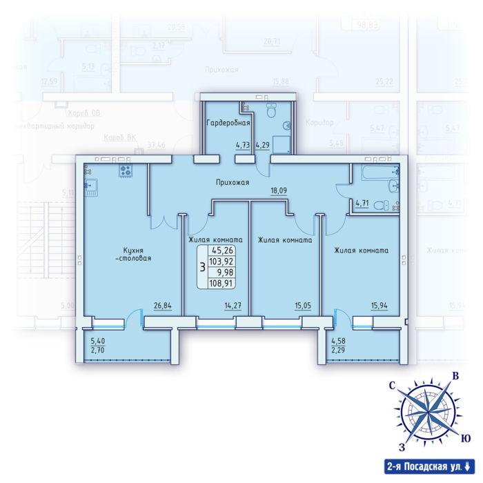Планировка квартиры (помещения) 21                                                         , ЖК «Зенит»