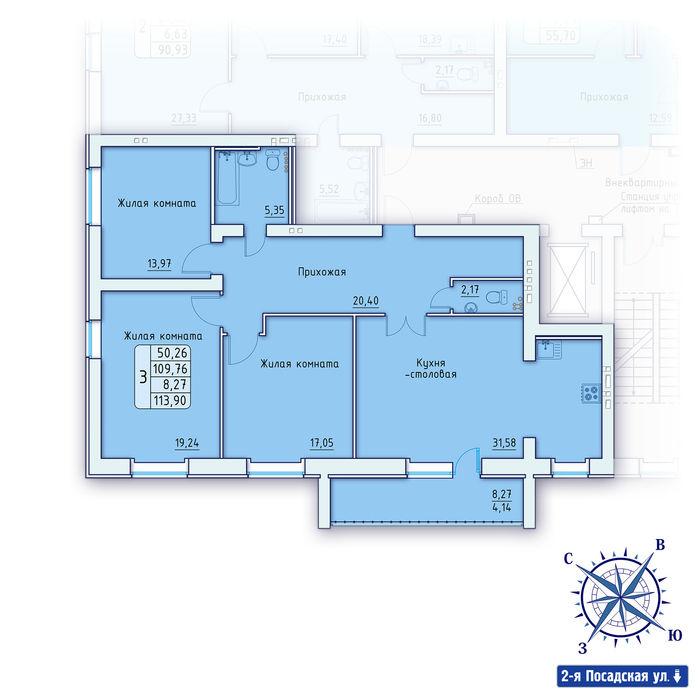 Планировка квартиры (помещения) 32                                                         , ЖК «Зенит»
