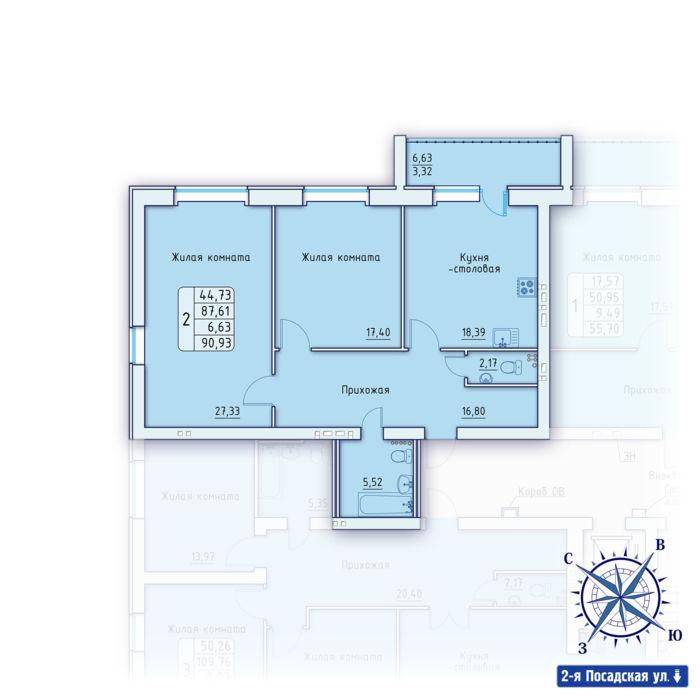 Планировка квартиры (помещения) 33                                                         , ЖК «Зенит»