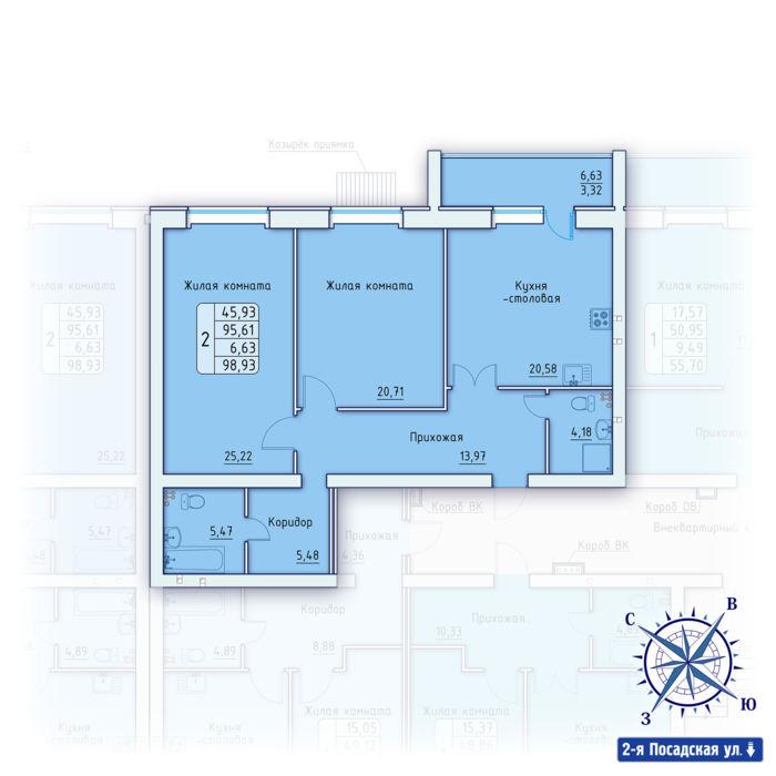 Планировка квартиры (помещения) 39                                                         , ЖК «Зенит»