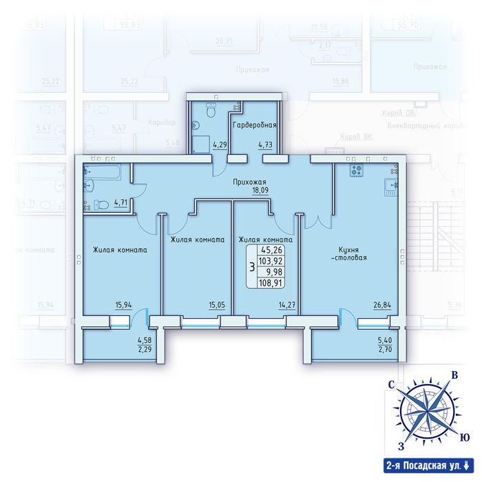 Планировка квартиры (помещения) 43                                                         , ЖК «Зенит»