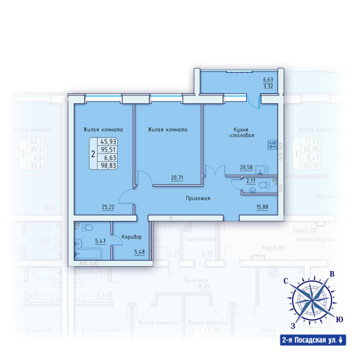 Планировка квартиры (помещения) 44                                                         , ЖК «Зенит»