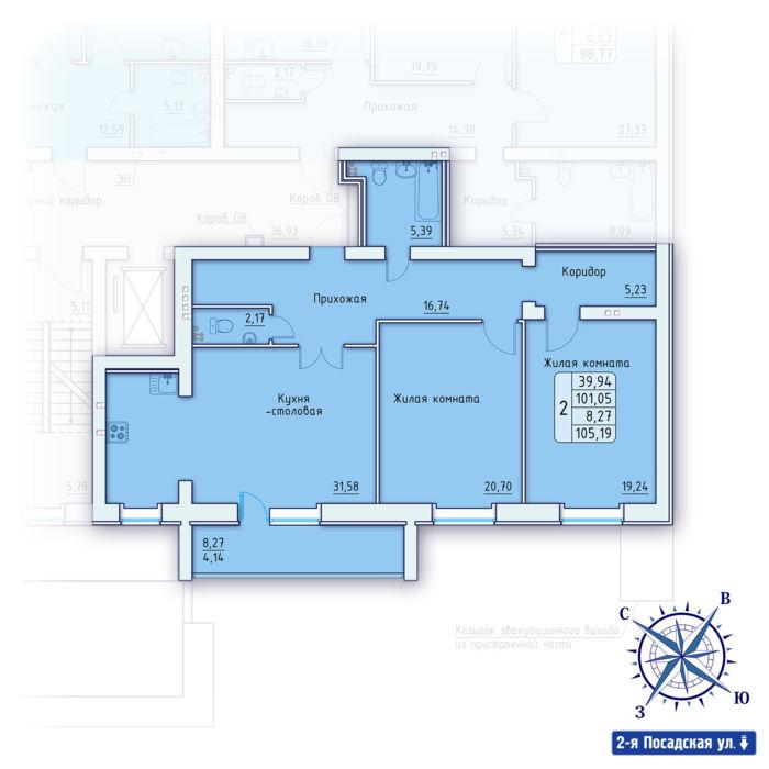 Планировка квартиры (помещения) 47                                                         , ЖК «Зенит»
