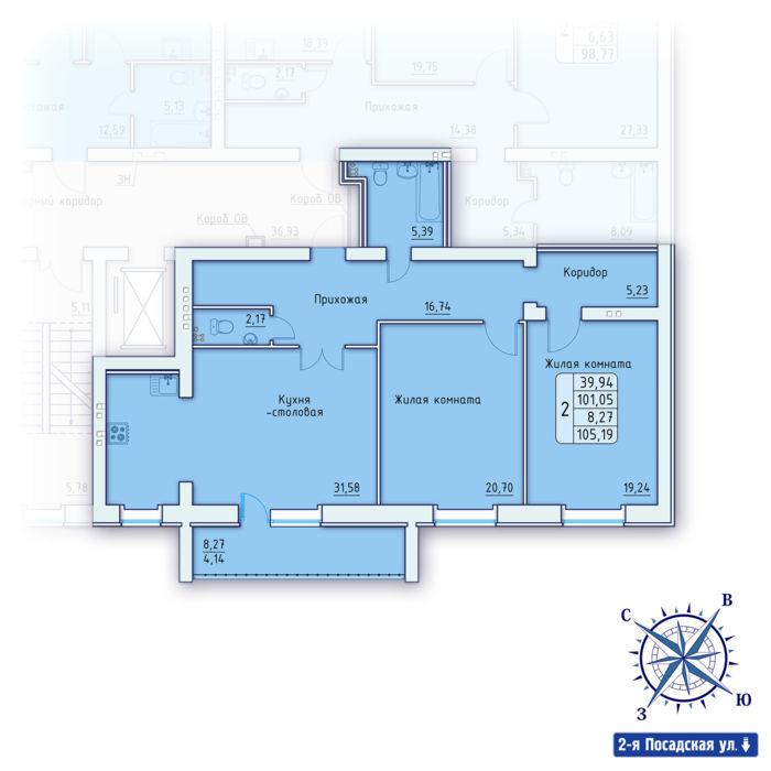 Планировка квартиры (помещения) 52                                                         , ЖК «Зенит»