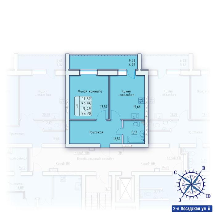 Планировка квартиры (помещения) 55                                                         , ЖК «Зенит»