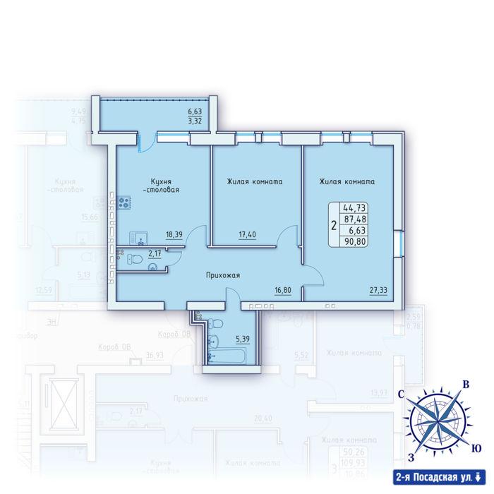 Планировка квартиры (помещения) 56                                                         , ЖК «Зенит»