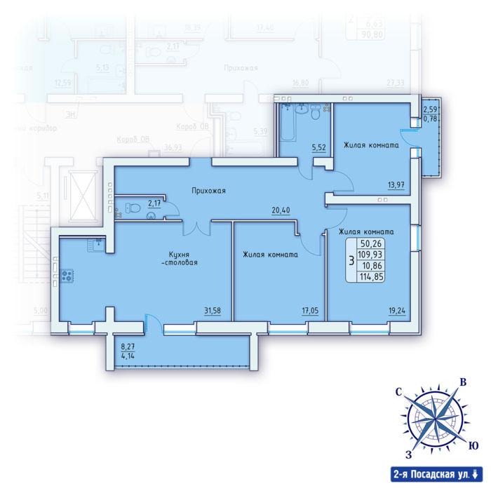 Планировка квартиры (помещения) 57                                                         , ЖК «Зенит»