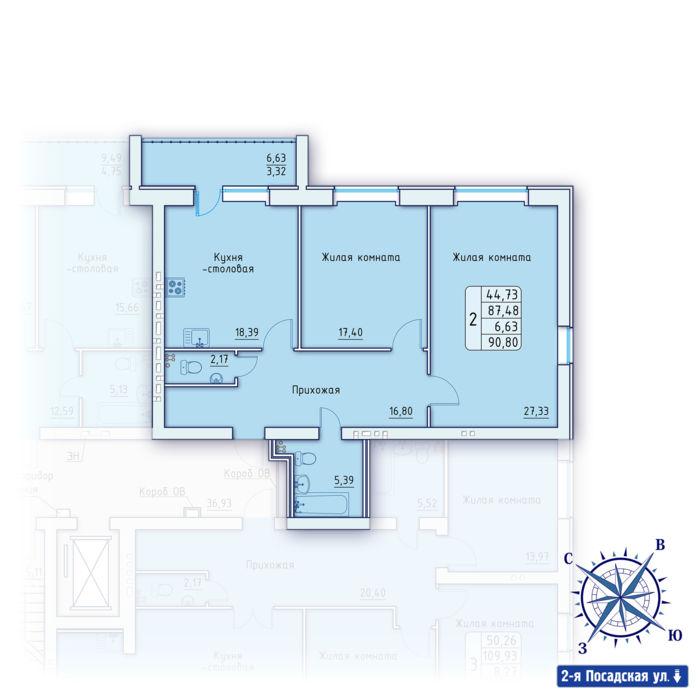 Планировка квартиры (помещения) 71                                                         , ЖК «Зенит»