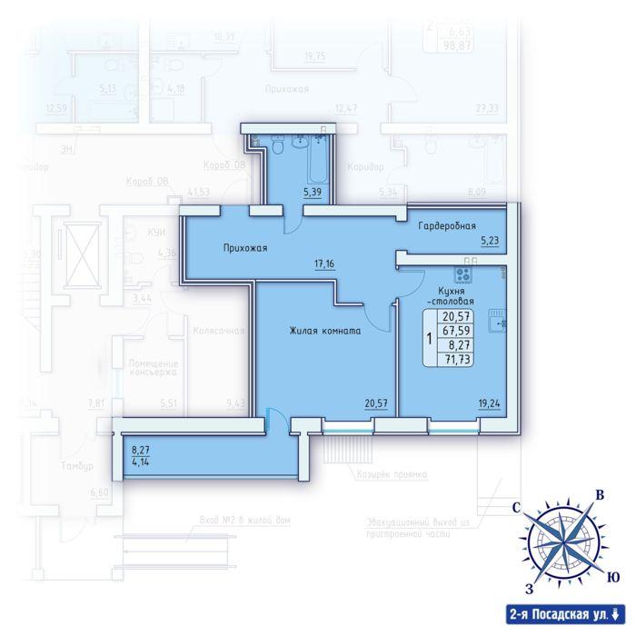 Планировка квартиры (помещения) 42                                                         , ЖК «Зенит»