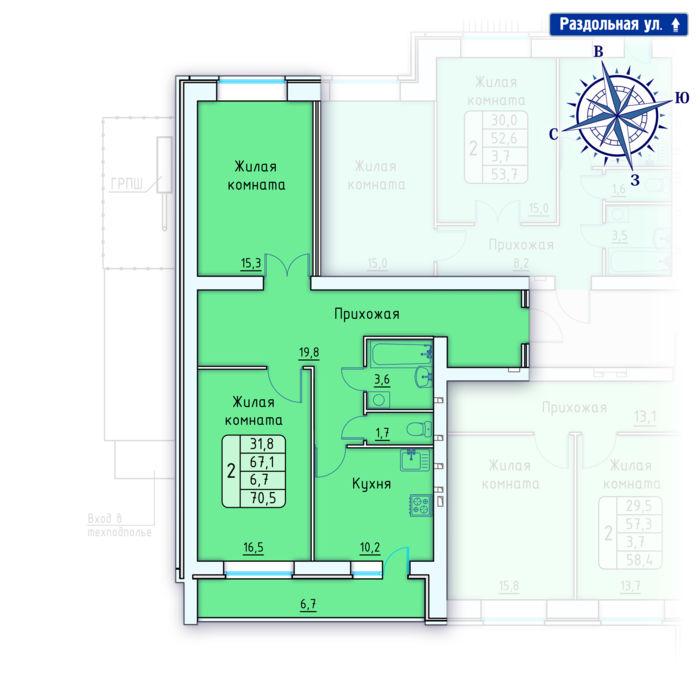 Планировка квартиры (помещения) 2                                                         , Позиция 4.