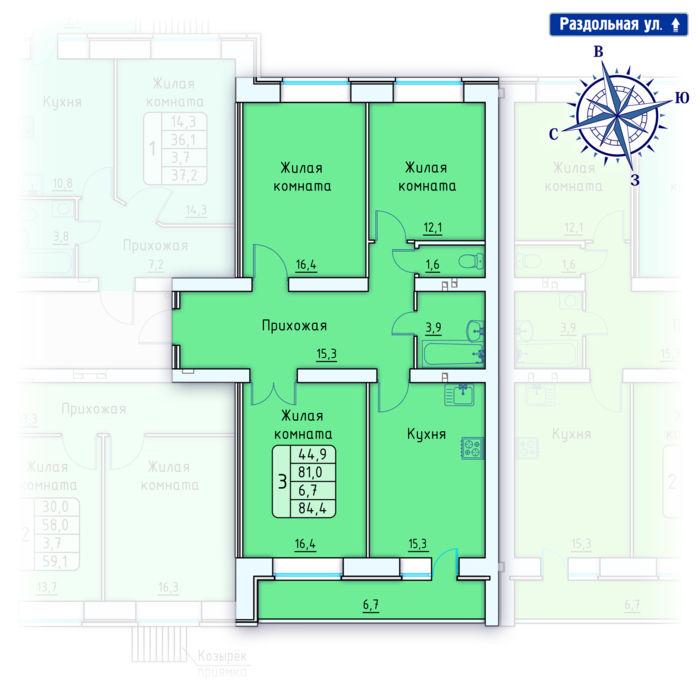Планировка квартиры (помещения) 7                                                         , Позиция 4.