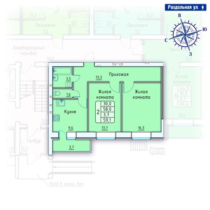Планировка квартиры (помещения) 8                                                         , Позиция 4.